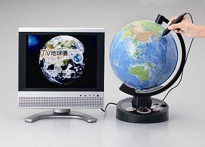 TVにつなげる地球儀は世界初!