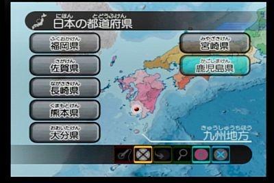 日本の情報ももちろんクローズアップOK