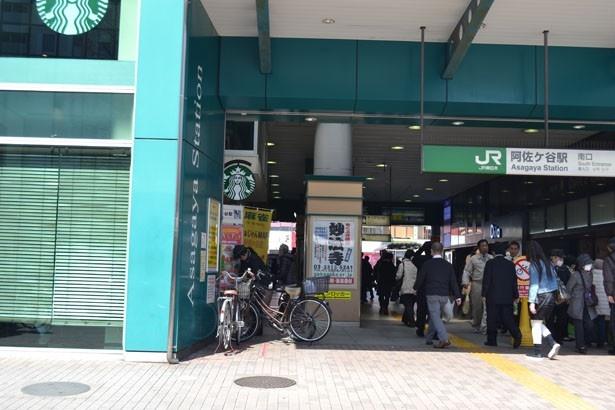 南口を出ると噴水のある広場があり、秋に行われる阿佐ヶ谷ジャズストリートの会場になる(「阿佐ケ谷駅」)