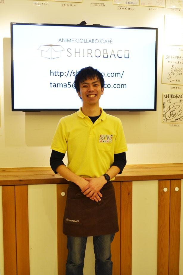 「この店で働くことは、自分の勉強にもなるし、同じ志を持った仲間と切磋琢磨できる」と話す、スタッフの矢中賢人さん(「SHIROBACO」)