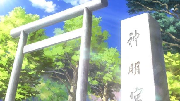 由緒正しい神社「阿佐ヶ谷神明宮」も作品の舞台として登場