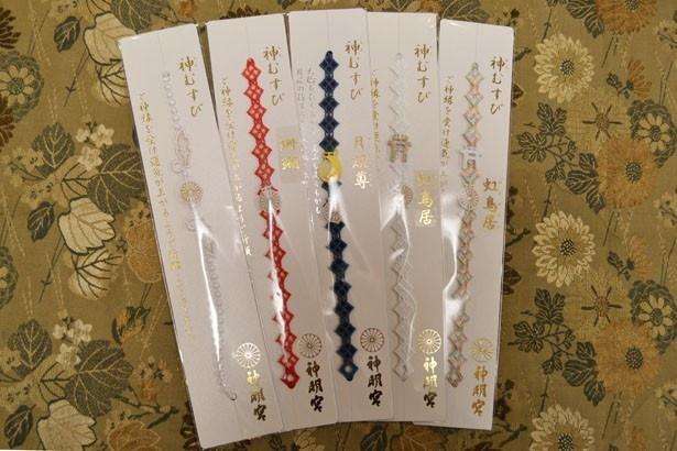 腕に巻いたり、カバンに付けたりできる、阿佐ヶ谷神明宮オリジナルの「神むすび」800円