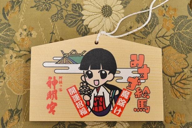 開運や厄除けにご利益がある「絵馬」500円。絵馬のイラストは巫女の齊藤さんが描いたもの