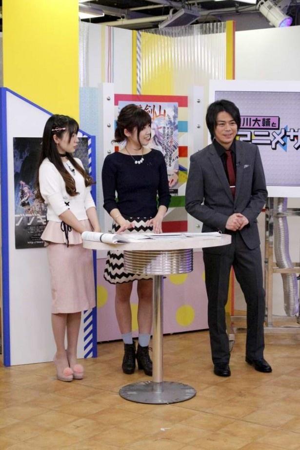 【楽屋取材あり】浪川大輔の黒歴史(!?)がVTRで登場!