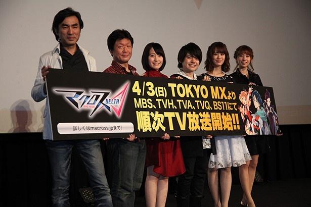 話題の歌姫JUNNAも登場!「マクロスΔ」放送直前上映会レポ