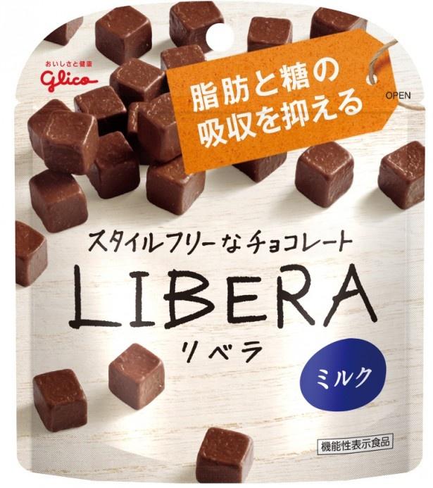 チョコレート初の機能性表示食品となる「LIBERA」(税抜150円)