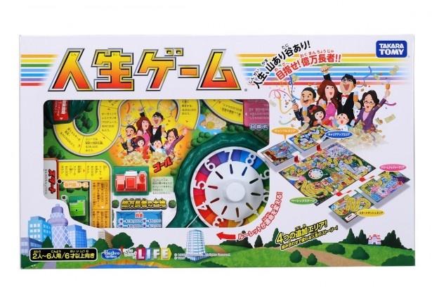 8年ぶり、歴代7代目にあたる新フラッグシップモデル「人生ゲーム」(税抜3980円)