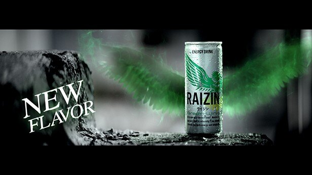 グリーンをテーマにした「RAIZIN」の新CMに亀梨和也が登場