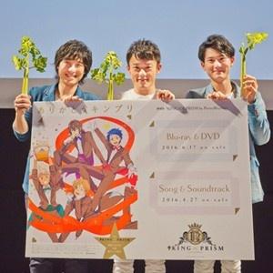 寺島惇太・五十嵐雅・武内駿輔が登場!「キンプリ」CD発売記念イベント