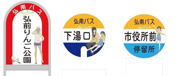 篠田みなみを見送る「ふらいんぐうぃっち」先行上映が開催。コラボ第2弾も発表
