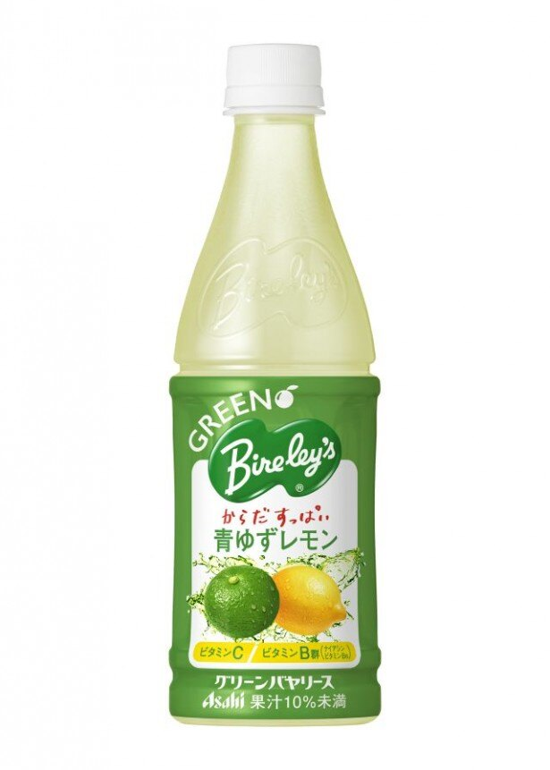 【写真を見る】すっぱい味がクセになる!「グリーンバヤリース 青ゆずレモン」(写真はPET430ml、希望小売価格・税抜140円)が5日(火)よりリニューアルして全国発売
