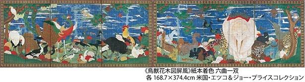 画面に8万6000個もの枡目をひき、そのなかを色で埋めていく「枡目描き」といわれる手法で描かれた《鳥獣花木図屏風》