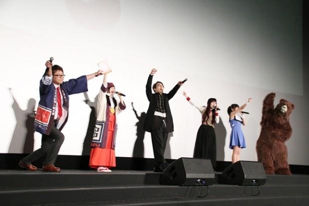 4月3日(日)より放送スタートのアニメ「くまみこ」の「熊出村 村おこしプロジェクト」として、第1話先行上映イベントが開催!!