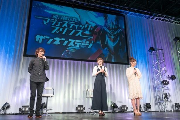 「マジェプリ」ステージでTVシリーズ+新作1話のオンエア&劇場版の秋公開が発表!【AnimeJapan 2016】