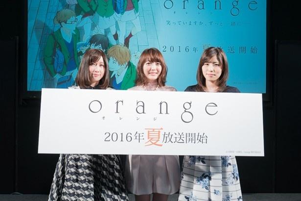 花澤香菜「菜穂を演じられるのが本当に嬉しい」TVアニメ「orange」スペシャルステージ【AnimeJapan 2016】