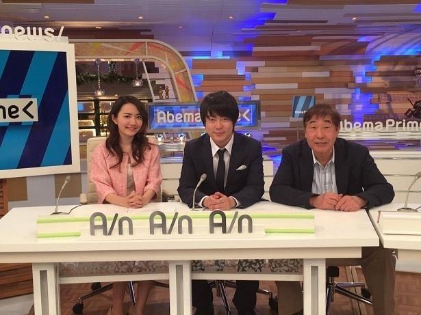 「『AbemaPrime』本開局直前スペシャル」で村本大輔がニュース番組MCに挑戦した