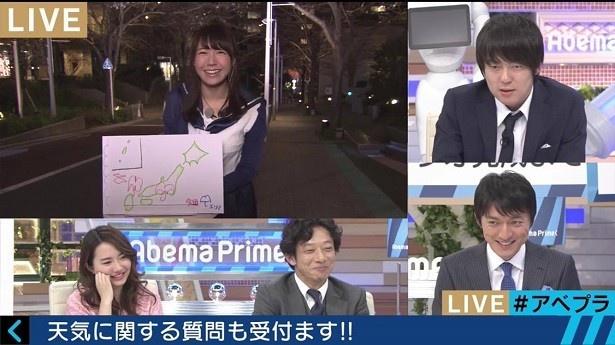 【写真を見る】Iカップの気象予報士・穂川果音がセーラー服姿で天気予報!