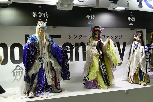 T.M.Revolutionによる主題歌が解禁された「Thunderbolt Fantasy 東離劍遊紀」ステージ【AnimeJapan 2016】