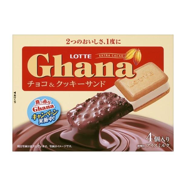 対象商品のひとつ「ガーナマルチチョコ&クッキーサンド」