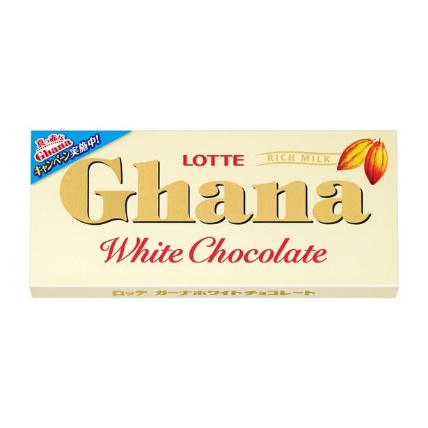 対象商品のひとつ「ガーナホワイト」