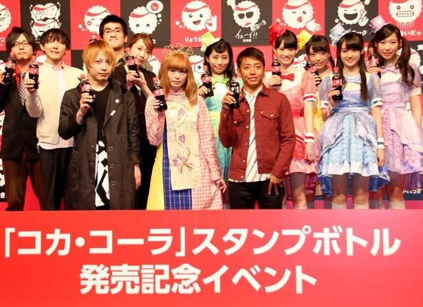【写真を見る】イベントには「unBORDE」アーティストのきゃりーぱみゅぱみゅ、PES(RIP SLYME)、中田ヤスタカ(CAPSULE)、神聖かまってちゃん、チームしゃちほこが登壇