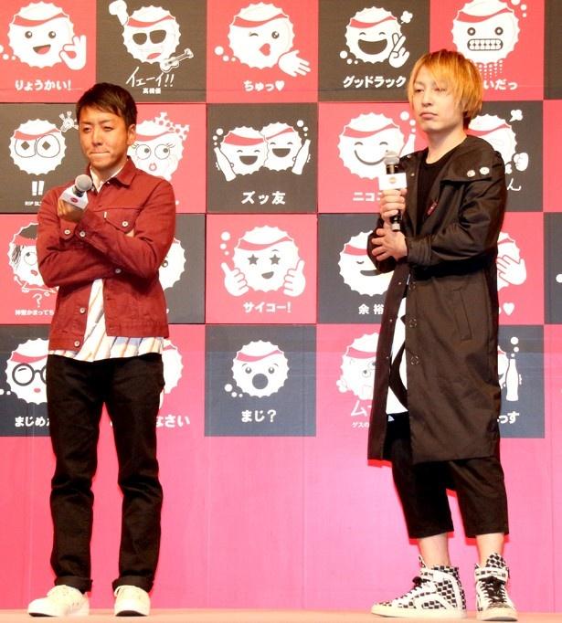 「unBORDE」所属12組で結成された「unBORDE all stars」の新曲「Fell」を作曲・編曲した中田ヤスタカ(右)と作詞したRIP SLYMEのPES