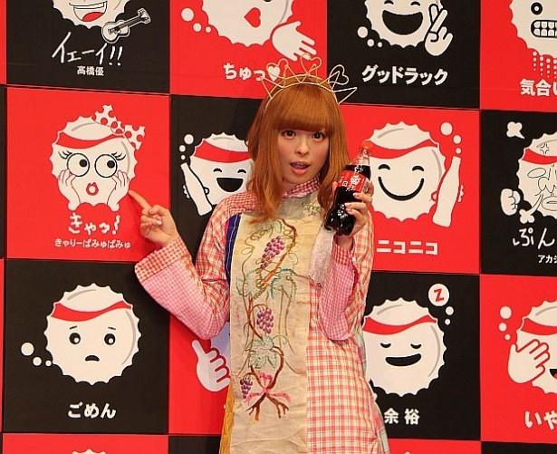 「『コカ・コーラ』スタンプボトル発売記念ベント」に登場したアーティストのきゃりーぱみゅぱみゅ