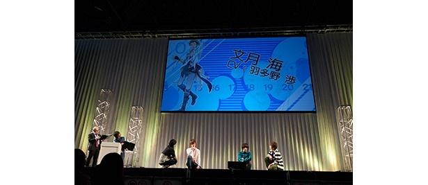 画像大量追加!蒼井翔太、羽多野渉らがわちゃわちゃトーク!「ツキウタ。THE ANIMATION」ステージ【AnimeJapan 2016】