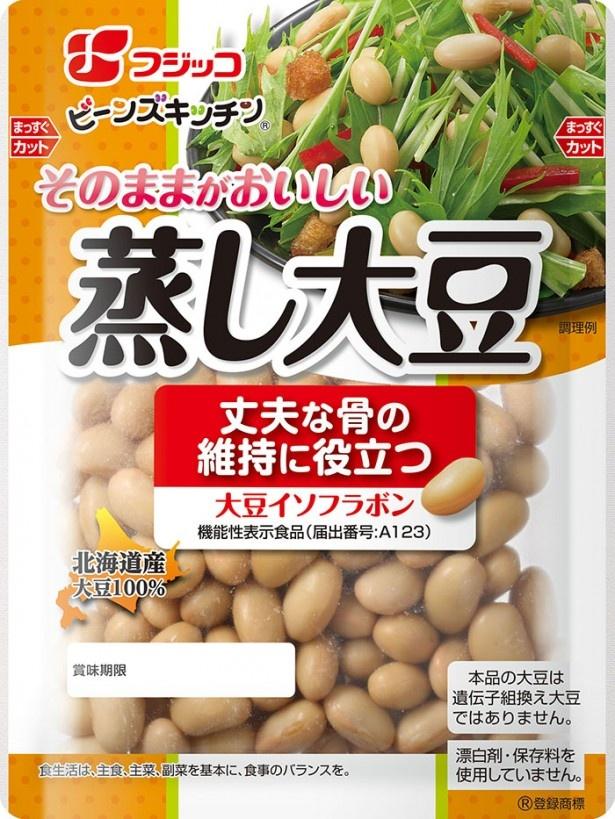 消費者向け大豆加工製品として初めて機能性表示食品になった「ビーンズキッチン そのままがおいしい 蒸し大豆」。パッケージに大きく機能性が表示されている。