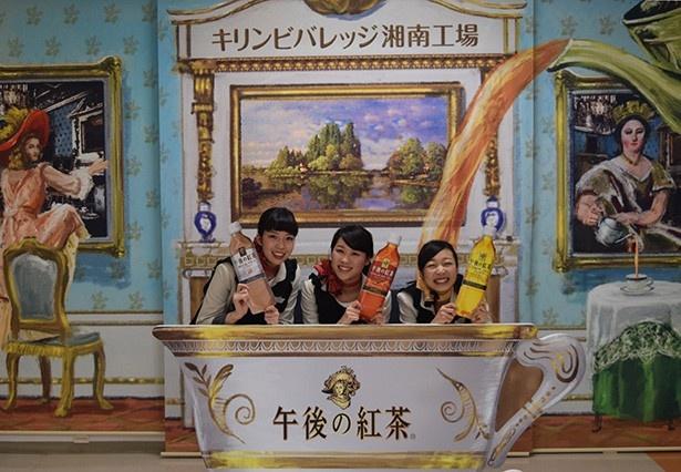 湘南工場で「午後の紅茶」の秘密を探ろう!