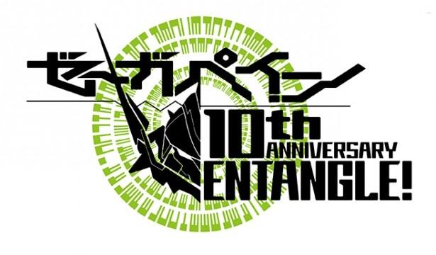10周年にふさわしい発表に浅沼さん、花澤さんも興奮!「ゼーガペイン10周年プロジェクト発表会」【AnimeJapan 2016】