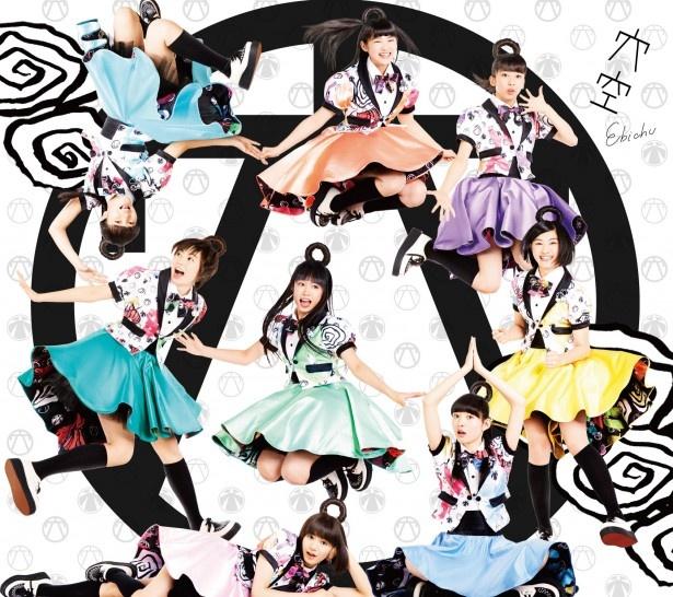 3rd full Album『穴空(アナーキー)』初回生産限定盤A(CD+Blu-ray)は、4月20日(水)に4800円(税込)で発売