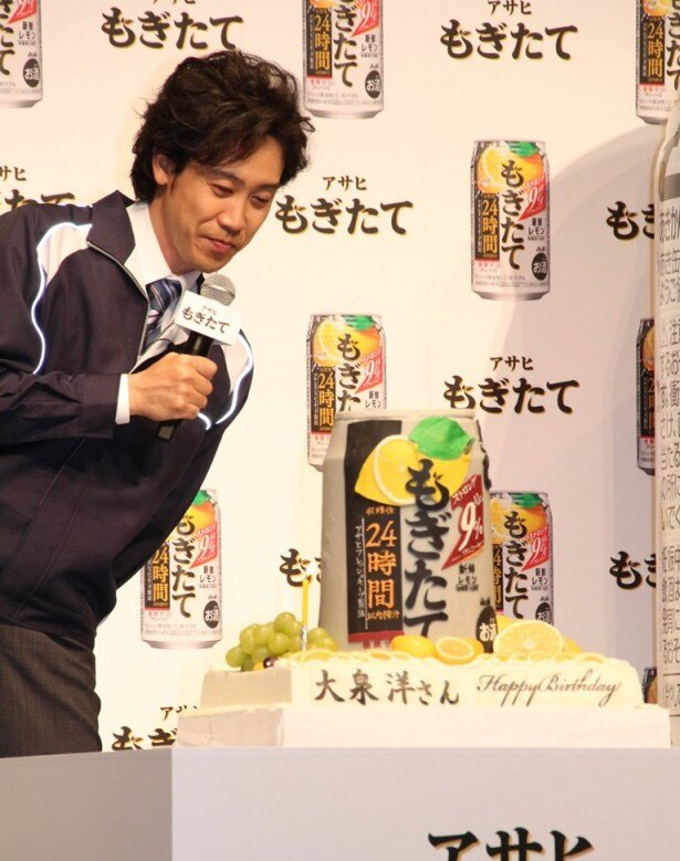 4月3日が大泉の誕生日だということで、特別なケーキをサプライズでプレゼント!