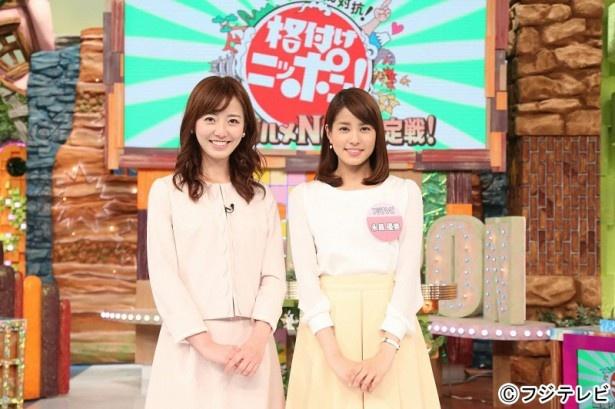 【写真を見る】永島優美アナ(右)と進行役の内田嶺衣奈アナ(左)が収録の感想を語った
