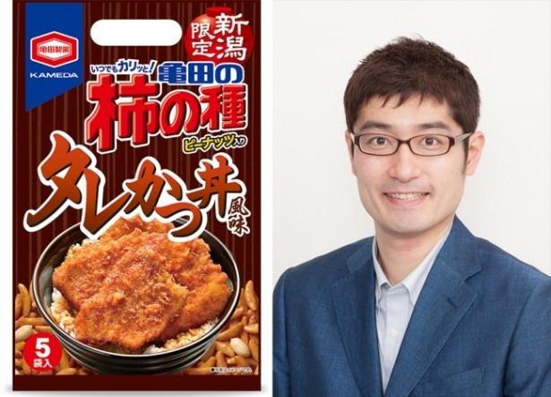 新潟からは喜谷知純(きだにともずみ)が担当する「タレかつ丼風味」がエントリー