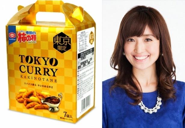 東京からは川口智美(かわぐちさとみ)が推薦する「TOKYO CURRY」味が参戦