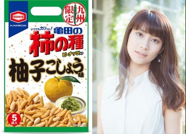 九州エリアからは3種類が登場。「柚子こしょう味」のアンバサダーを務めるは本山友理(もとやまゆり)