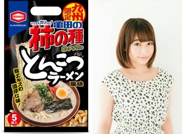 九州限定フレーバー「とんこつラーメン風味」はさいとう雅子(さいとうまさこ)が担当