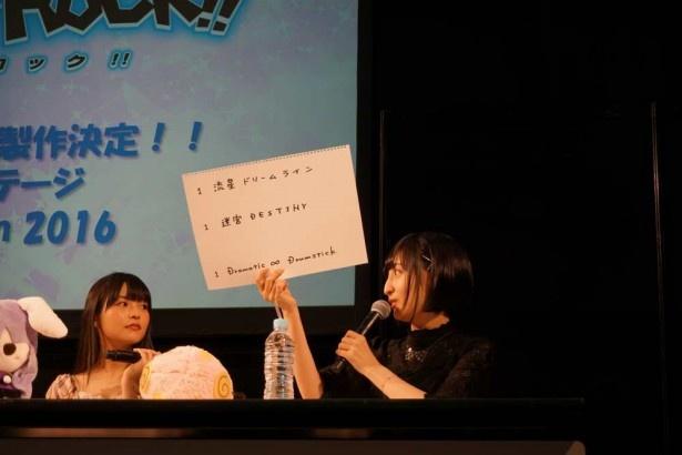 稲川英里、上坂すみれらの好きな楽曲ランキングは!?「SHOW BY ROCK!!」ステージ【AnimeJapan 2016】