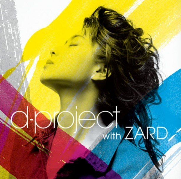 d-project『d-project with ZARD』は5月18日(水)にリリース