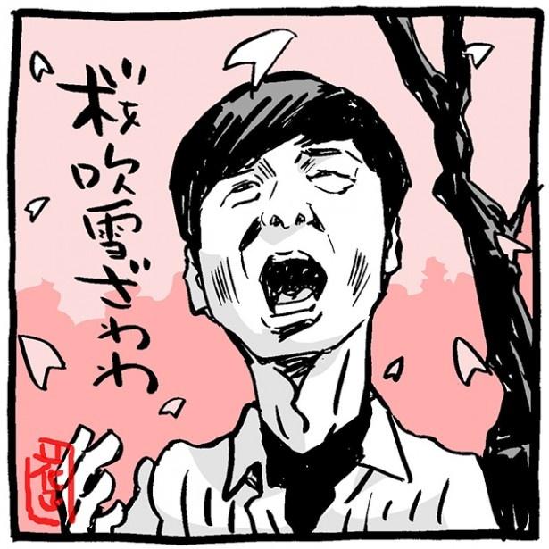 一番好きな桜ソング