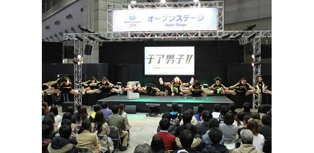 米内佑希がチアリーディング初挑戦!「チア男子!!」スペシャルステージ【AnimeJapan 2016】