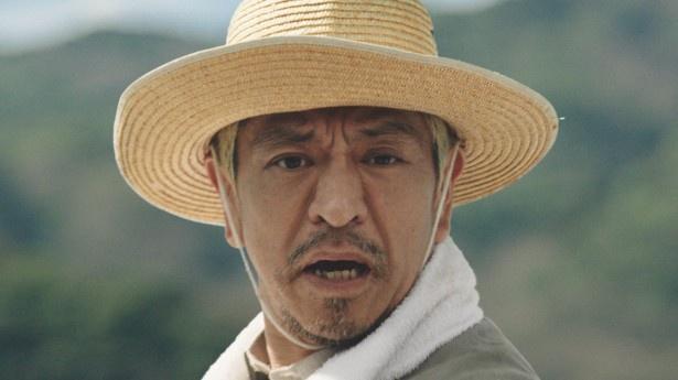 「バイトするなら、タウンワーク!」とお決まりのせりふを口にする父親役の松本人志