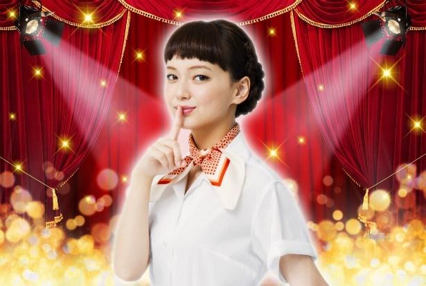 『あやしい彼女』は4月1日(金)公開