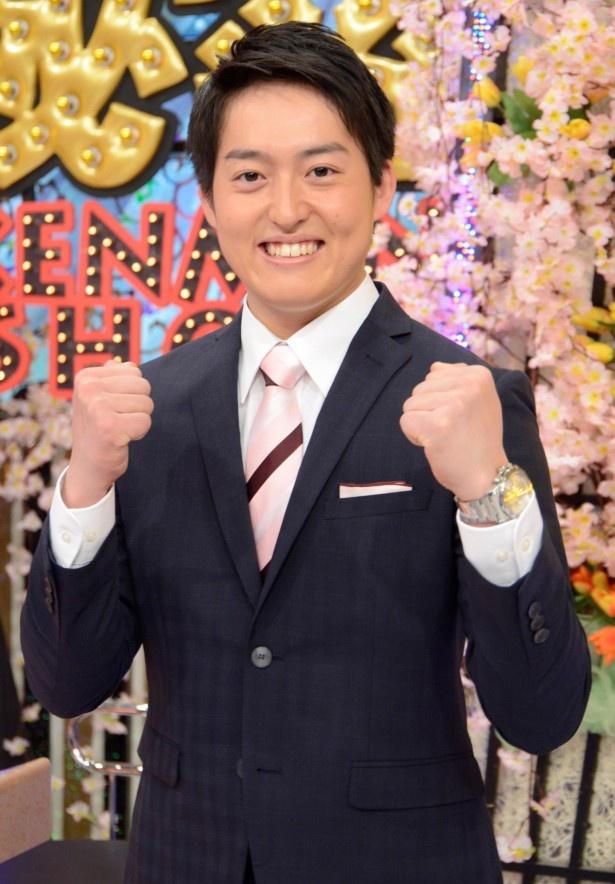 【写真を見る】平松アナは「桝太一アナと上重聡アナを足して2で割ったようなアナウンサーが目標です。『硬・軟』何でもできるアナウンサーになりたいです!」と抱負を