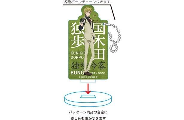 ニュータイプ×アニメガショップ第3弾「文豪ストレイドッグス」オリジナルグッズ限定販売!