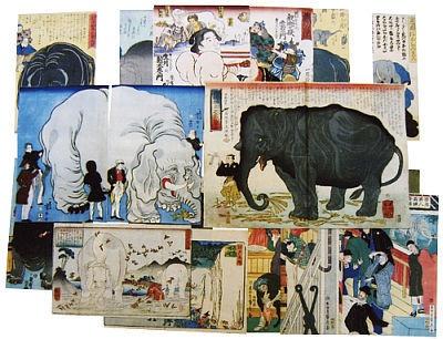 カラフルで見た目も楽しい「象に関する版画 摺物コレクション」は63枚で最低落札価格200万円