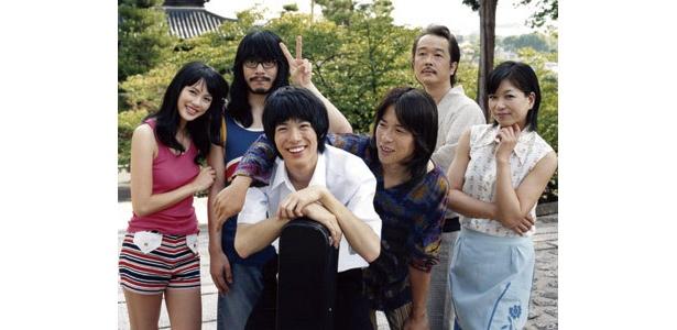リリー・フランキーや銀杏BOYZの峯田和伸など、個性的なキャストが集結