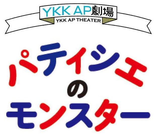 CRAFTARによる短編アニメ2作がYoutubeで配信スタート! 藤原啓治、山下大輝らが出演