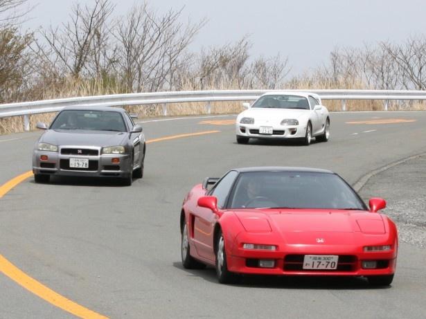 ホンダやトヨタのフラッグシップカーで箱根・伊豆を駆け抜けよう